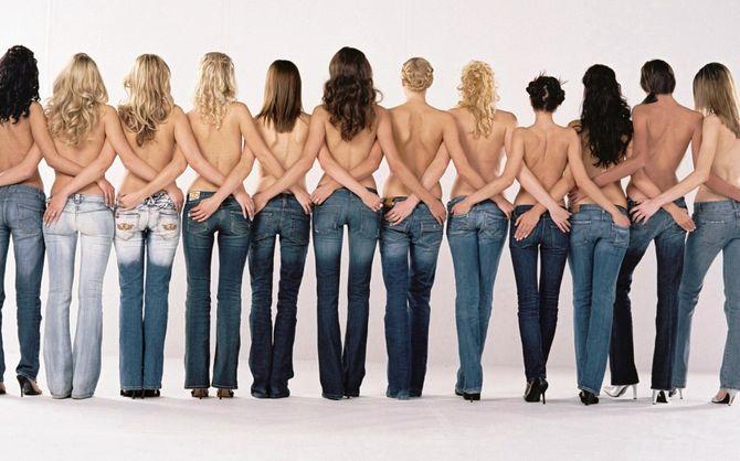 джинсы твоего стиля