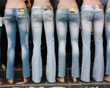 Джинсы gloria jeans на любой вкус ukjhbz l byc